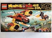 LEGO乐高L80008悟空小侠云霄战机
