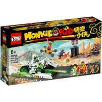LEGO乐高积木L80006白龙马战车