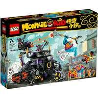 LEGO乐高积木L80007牛魔暗黑战车