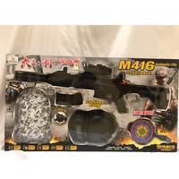 正品和平精英刺激战场M416玩具枪