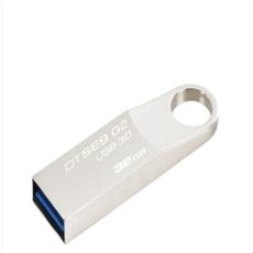 金士顿金士顿U盘32GB USB3.0 DTSE9G2 银色金属外壳(696021)【限中建三局采购,其他订单不发货】