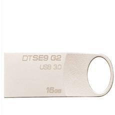 金士顿U盘16GB USB3.0 DTSE9G2 银色金属外壳(696020)【限中建三局采购,其他订单不发货】
