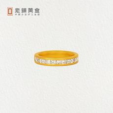 老铺点钻方圆和合镶嵌钻石足金戒指