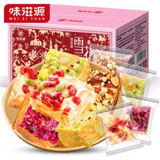 味滋源蔓越莓雪花酥奶香抹茶味整箱手工500g网红牛轧糖休闲零食品