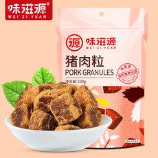 味滋源猪肉粒100g*2袋装休闲肉干类零食小吃肉脯卤味