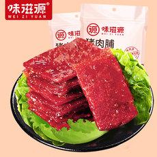味滋源蜜汁猪肉脯100g原味*2袋装 零食猪肉干熟食特产肉类休闲食