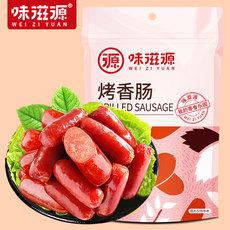 味滋源炭烤小香肠100g*2袋装脆骨烤肠猪肉类熟食零食网红休闲