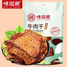 味滋源牛肉干100g*2袋装五香味手撕牛肉即食肉类零食品/Wnrg100