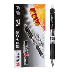 晨光(M&G)黑色中性笔K35/0.5mm(695918)【限中建三局采购,其他订单不发货】