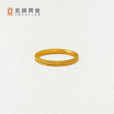 老铺黄金古法手工福运连绵绳编纹足金戒指