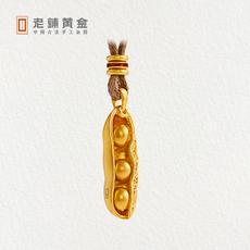 老铺黄金古法手工花丝福禄寿三元金豆足金吊坠