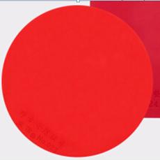 祺星印章垫圆形常规(696053)