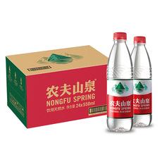 农夫山泉农夫山泉550ml*24瓶/箱