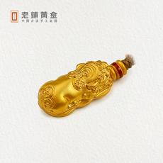 老铺黄金财宝貔貅足金吊坠