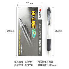 晨光(M&G)黑色按动圆珠笔 0.7mm BP8106(695913)