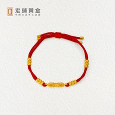 老铺黄金红绳宝杵足金手链