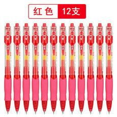 晨光(M&G)红色中性笔GP1008/0.5mm(695920)