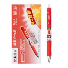晨光(M&G)红色中性笔K35/0.5mm(695921)【限中建三局采购,其他订单不发货】