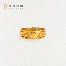 老铺黄金镂雕蝙蝠开口足金戒指