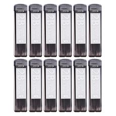 晨光(M&G)2B自动铅笔替芯0.5mm树脂铅芯(695891)【限中建三局采购,其他订单不发货】