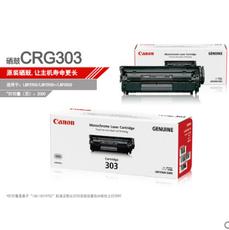 佳能2900 2612A原装  CRG303