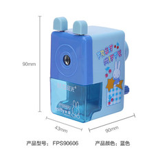 晨光(M&G)蓝色卡通卷笔刀半自动单个装FPS90606(695911)