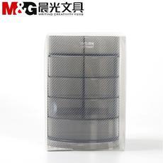 晨光(M&G)黑色透明四层时尚笔筒单个装ABT98447(695907)