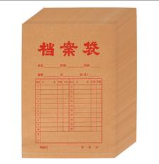 晨光(M&G)牛皮档案袋 A4/3.0cm  RA610(695894)【限中建三局采购,其他订单不发货】