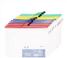 晨光(M&G)网格拉链袋A4 ADMN4068(695910)
