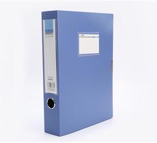 晨光(M&G)蓝色粘扣大容量档案盒A4/75mm,加厚ADM92990(94818)(695896)