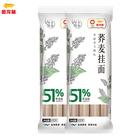金龙鱼 荞麦面 51优+荞麦面条600g  **