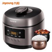 九阳(Joyoung)电压力锅Y50C-B2501家用智能八段调压电压力煲