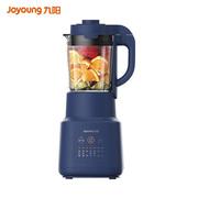 九阳破壁机家用一键清洗小型破壁料理机多功能加热豆浆机L18-Y211