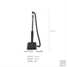 晨光黑色台笔AGPY3901  0.5mm 一支(695916)【限中建三局采购,其他订单不发货】