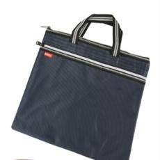 晨光A4蓝色手提会议袋ABB93097 370*300mm*1个(695898)【限中建三局采购,其他订单不发货】