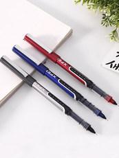 得力S656直液式走珠笔/签字笔 0.5mm(黑、红、蓝可选)【限中建三局采购,其他订单不发货】