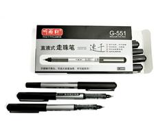 听雨轩G-551直液式走珠笔/签字笔(速干)0.5mm(黑、红、蓝可选)【限中建三局采购,其他订单不发货】