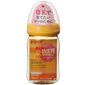 贝亲 新生儿塑料奶瓶 橘黄色 160ml
