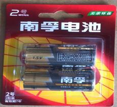 南孚2号电池  1.5V 2粒/版【限中建三局采购,其他订单不发货】