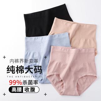 【3条盒装】内裤女高腰收腹提臀收小肚子产后束腰女士三角裤-016PDD1332574