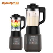 九阳(Joyoung)破壁l机加热破壁料理机可预约保温婴儿辅食家用豆浆榨汁机多功能搅拌机 一机一杯 一机多用 L12-P312