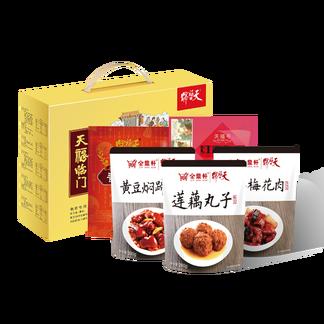 天福号 天福临门 1540g北京熟食礼盒 凉菜 卤肉 鸡肉年货送礼