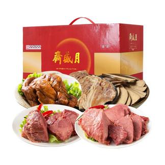月盛斋北京清真牛羊肉熟肉零食小吃组装**礼盒