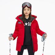 波司登 儿童羽绒服女童新款男童冬装连帽加厚中长款极寒(2色)【仅 限自提】