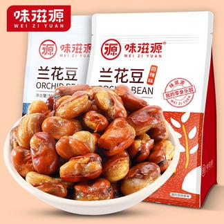 味滋源每日坚果兰花豆500g袋装坚果零食怪味豆蚕豆炒货零食**