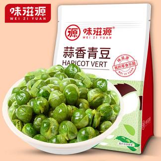 味滋源每日坚果蒜香青豆500g袋装坚果零食炒货年货零食