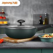 九阳(Joyoung)炒锅意式厨具暗夜绿家用不粘锅具厨房炒锅28CM电磁燃气通用锅具 CF-CLB2863D