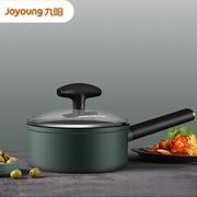 九阳(Joyoung)奶锅不粘锅家用泡面锅平煮锅热牛奶汤锅平底锅16cm CF-TLB1663D
