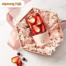 九阳(Joyoung)榨汁机家用水果小型便携式电动多功能果汁榨汁杯门店同款 L3-C18A