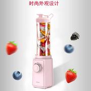 多利科 便携式榨汁机PJ-5503CP